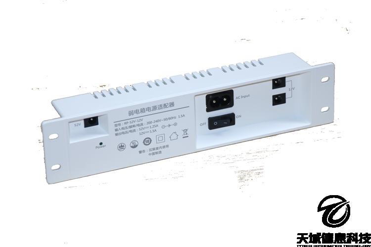 电源模块组pan.png